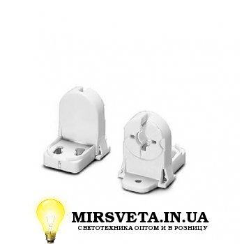 Лампастартеродержатель  100583 G13 винт/защ/верт VS