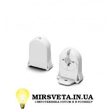 Лампадержатель 100572 G13 защ винт/верт (249/TDF) VS