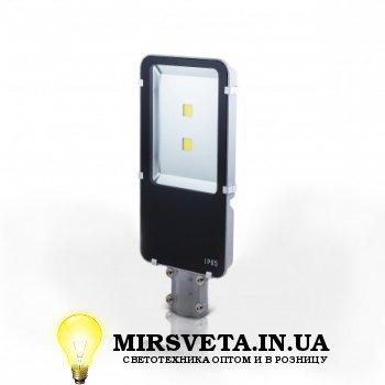 Светильник светодиодный 100Вт LED уличный консольный ST-100-03 2*50Вт
