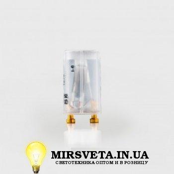 Стартеры для люминесцентных ламп 220В СК-220