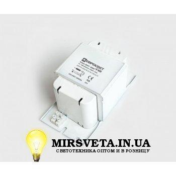 Балласт (дроссель) для натриевой лампы ДНаТ 600Вт