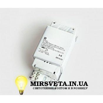 Балласт (дроссель) для ртутной лампы ДРЛ 125Вт