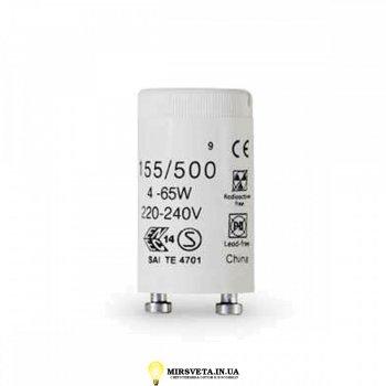 Стартеры для люминесцентных ламп S10-220V GE