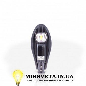 Светильник светодиодный LED уличный консольный ST-30-04 30Вт
