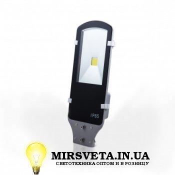 Светильник светодиодный LED уличный консольный ST-30-03 30Вт
